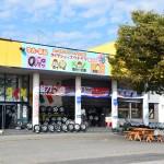 タイヤショップウチヤマ新田店画像